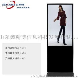 山东广告机厂家供应立式网络版触摸广告机上门安装