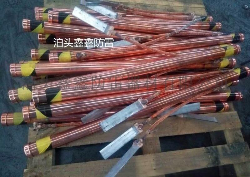 石墨接地线厂家16-40一手货源柔性石墨接地线