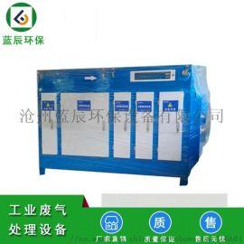 山西uv光氧净化器厂家 注塑机voc废气处理设备