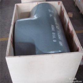 DN15碳钢Q235高压等径三通管件弹性好
