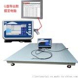 自動記錄資料電子地磅,電子地磅自動記錄重量