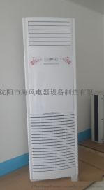 RFG柜式电热暖风机