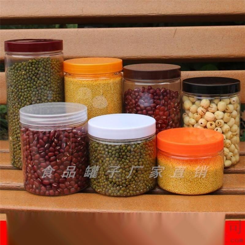 出口食品广口瓶塑料罐
