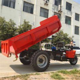 宏图矿用电动三轮车 新型矿用三轮车 自卸工程翻斗车