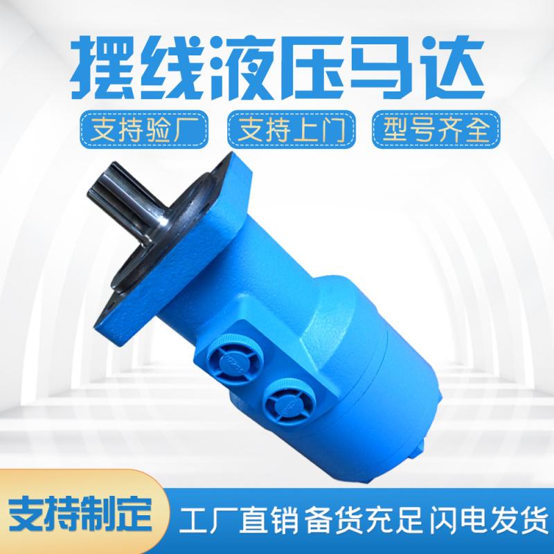 低速大扭矩伊頓液壓馬達 小體積低噪音擺線液壓馬達