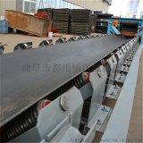 耐高温耐磨港口专用 绿色带式裙边隔挡输送机xy1