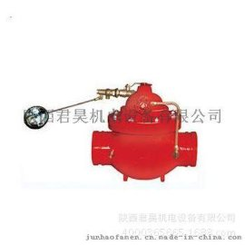 DN65遥控浮球阀 消防水泵房卡箍液位控制阀