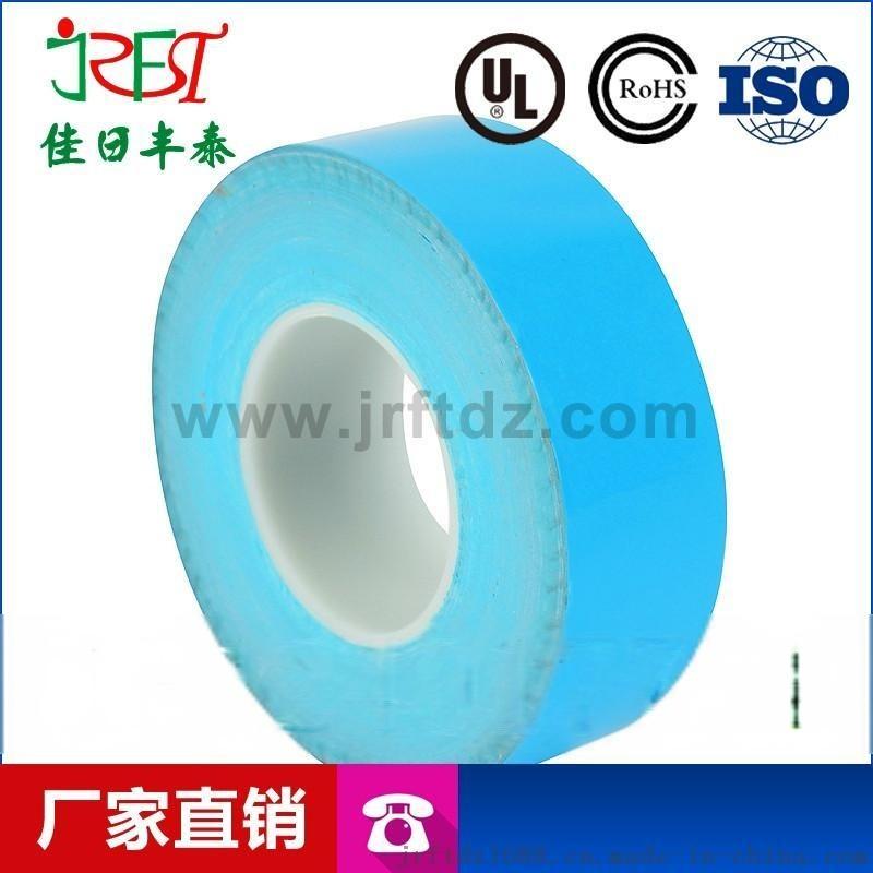 LED模組專用 散熱雙面膠帶模切衝型 隔熱雙面膠