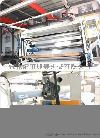 典美机械   PE缠绕膜生产线 薄膜生产线