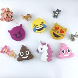 QQ笑脸表情包移动电源 emoji笑出泪表情移动电源