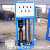 鄭州地熱版式真空脫氧機