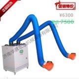上海工業焊接煙塵吸塵器 除塵器設備空氣過濾收集器