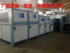 厂家直售5HP冷水机 风冷式冻水机 工业制冷机 注塑机冰水机