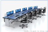 北京专业生产高端ZZKD-C189操作台
