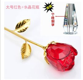 粉色水晶玫瑰花加水晶花瓶加礼盒可刻字广州厂家批发