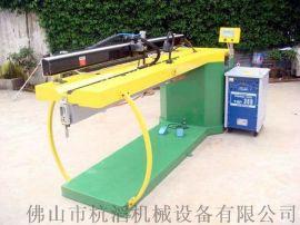 广州全自动氩弧焊机 桶体直缝焊机 自动焊接机