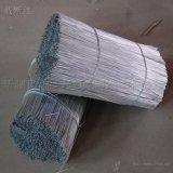 新疆丝网厂家供应截断丝绑丝 量大从优