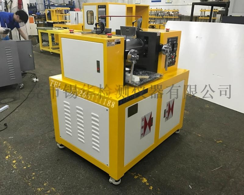 小型开炼机两辊开炼机 实验室电加热塑料开炼机