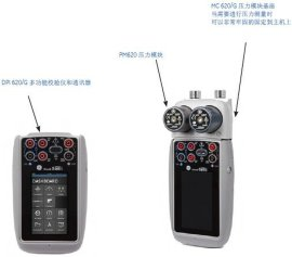 GE DPI620G现货压力校验仪DRUCK代理