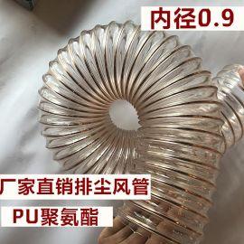 山实pu钢丝伸缩螺旋软管耐腐蚀抗静电通风软管 厂家直销