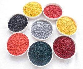 厂价批发高要求易分散塑料色母 专用颜色注塑色母粒 免费来板打样