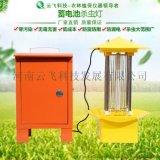 蓄电池杀虫灯厂家 杀虫灯价格