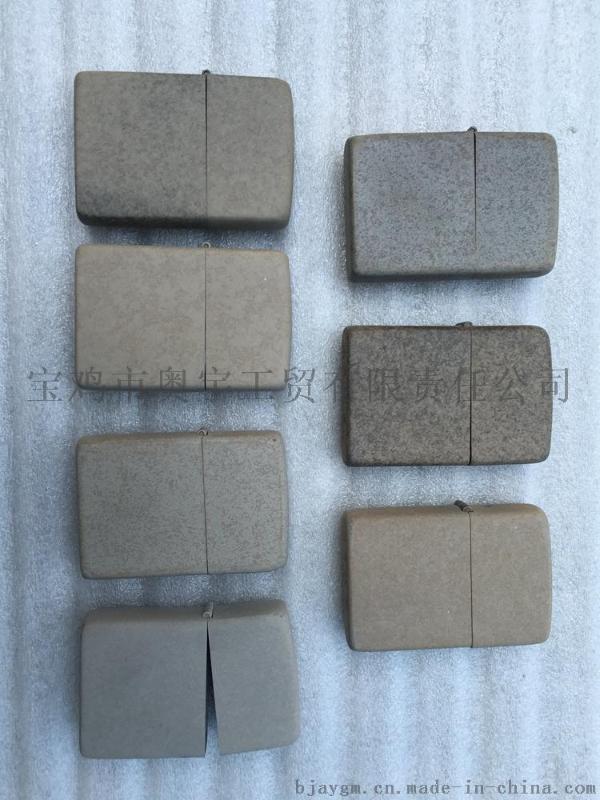鈦及鈦合金微弧氧化處理 鈦硬質氧化處理 專業20年鈦表面處理