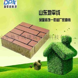 岩棉仿石保温隔热板|轻质无机外墙保温板