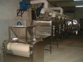 广州鱼饵料微波干燥机 微波烘干机 微波干燥设备
