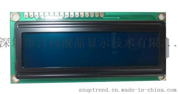 16x2 小字元LCD液晶模組