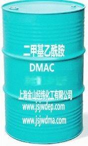 氮氮二甲基乙酰胺(DMAC)