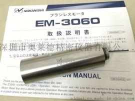 日本nakanishi中西NSK精密电动高速主轴马达进口EM-3060