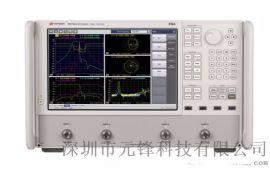 网络分析仪/矢量网络分析仪 E5072A/E5080A  ENA 系列网络分析仪