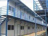 提供苍南活动房 苍南简易活动板房加工厂