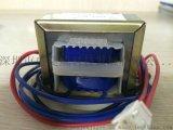 厂家直销 EI-66 可根据客户要求设计开发