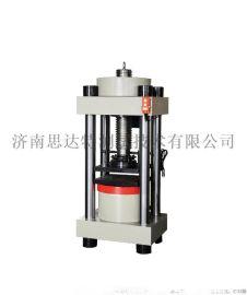 数显式压力试验机,混凝土压力试验机,抗折抗压一体机,电液式压力试验机