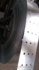 厂家直销304/316筛网不锈钢冲孔钢带打眼卷带