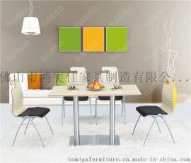 弯木餐桌椅,时尚弯木餐桌椅广东鸿美佳厂家供应