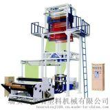 兩層共擠吹膜機組 兩層共擠旋轉機頭吹膜複合機組 吹膜機實力廠家