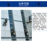 广东瞻高建筑工程有限公司 高层建筑幕墙玻璃修缮维护