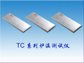 TC-40K炉温曲线测试仪