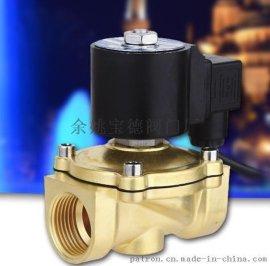 ZCST-15ZCST-25ZCST-40ZCST-50喷泉水下电磁阀