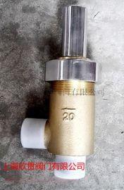 CB907外螺纹直角液体安全阀