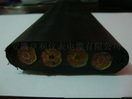 ZR-YGGPB禹州亨利仪表电缆扁电缆