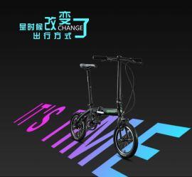 DEPRO德谱诺超轻14寸折叠车 城市自行车