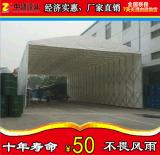 定做大型仓库折叠雨棚移动伸缩式遮阳棚户外仓储帐篷活动推拉雨篷