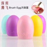 現貨化妝刷清潔神器 雞蛋刷brushegg硅膠化妝清洗刷 廠家直銷