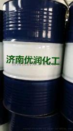济南优润专业生产销售不锈钢冲压拉伸液