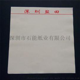 石头合成纸淋膜纸SPN80防水防潮防油环保耐撕