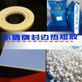 广州热熔胶粘剂厂家供应
